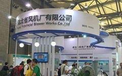 2020廣州國際風機展覽會