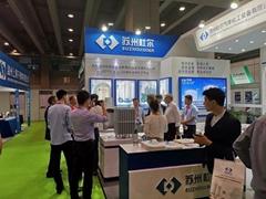 2020广州国际气体设备展览会
