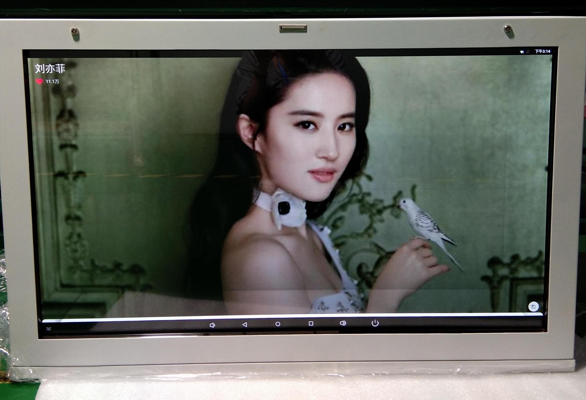 東莞市惠華電子廠家直銷49寸透明液晶展示櫃 3