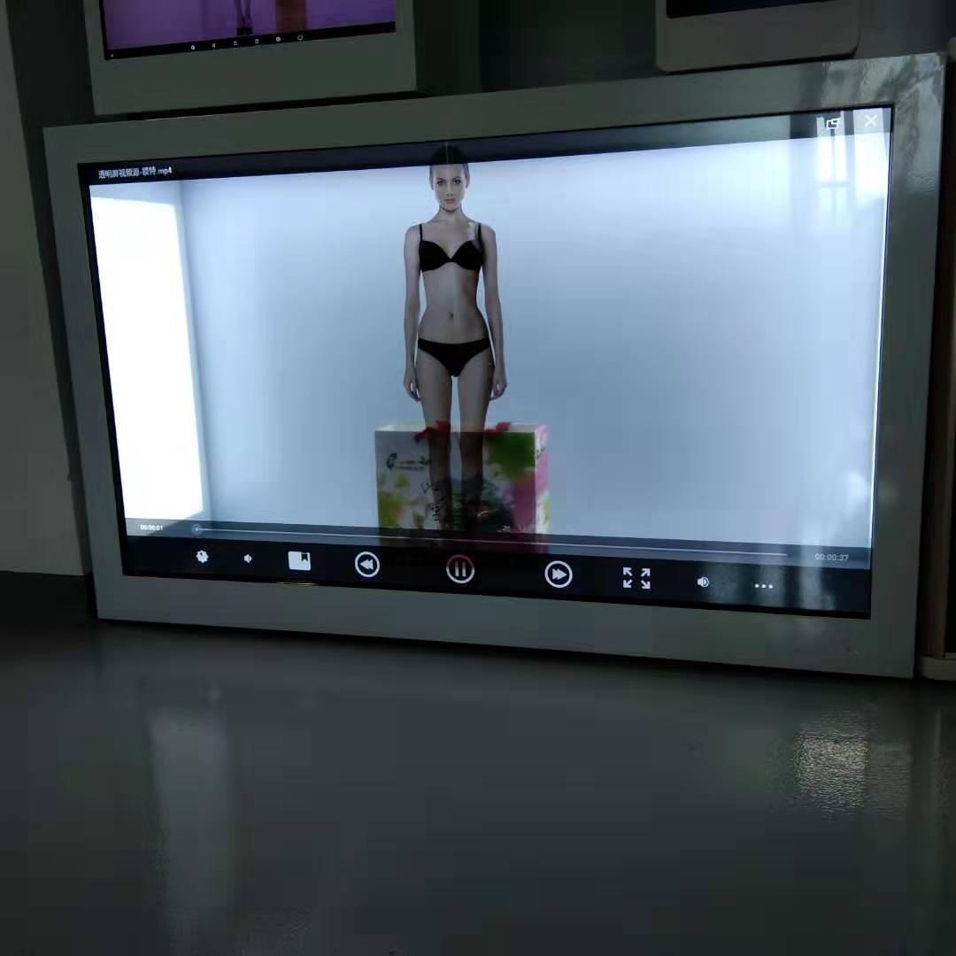東莞市惠華電子廠家直銷55寸透明液晶展示櫃 5