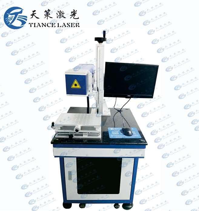 硅膠按鍵激光鐳雕機 1
