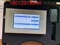 一件代發便攜式空氣負氧離子檢測儀 3