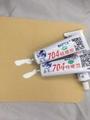 MST-704硅胶