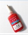 271厌氧胶 高强度螺丝胶 1