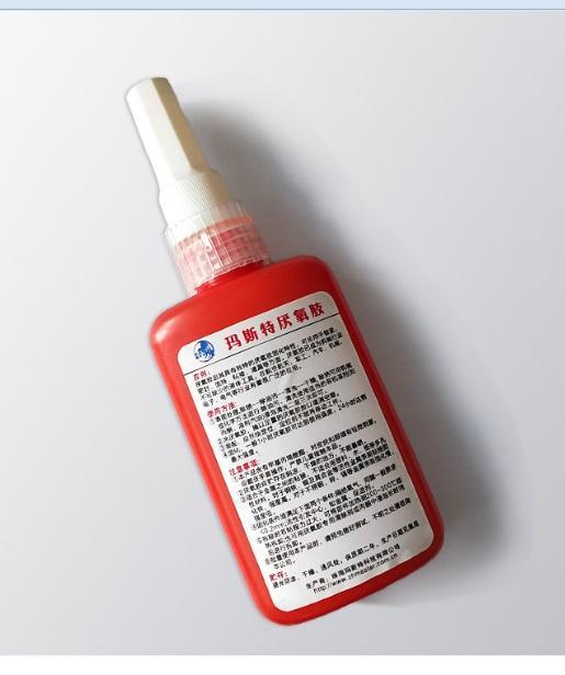 271厌氧胶 高强度螺丝胶 3