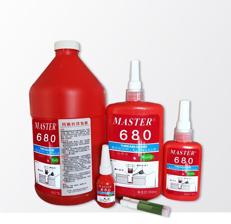 680膠水 金屬螺絲膠 3