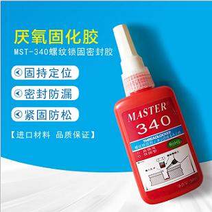 玛斯特340厌氧螺丝胶 1