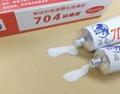 704硅橡膠 3