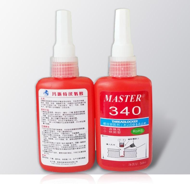 瑪斯特340厭氧膠水 3