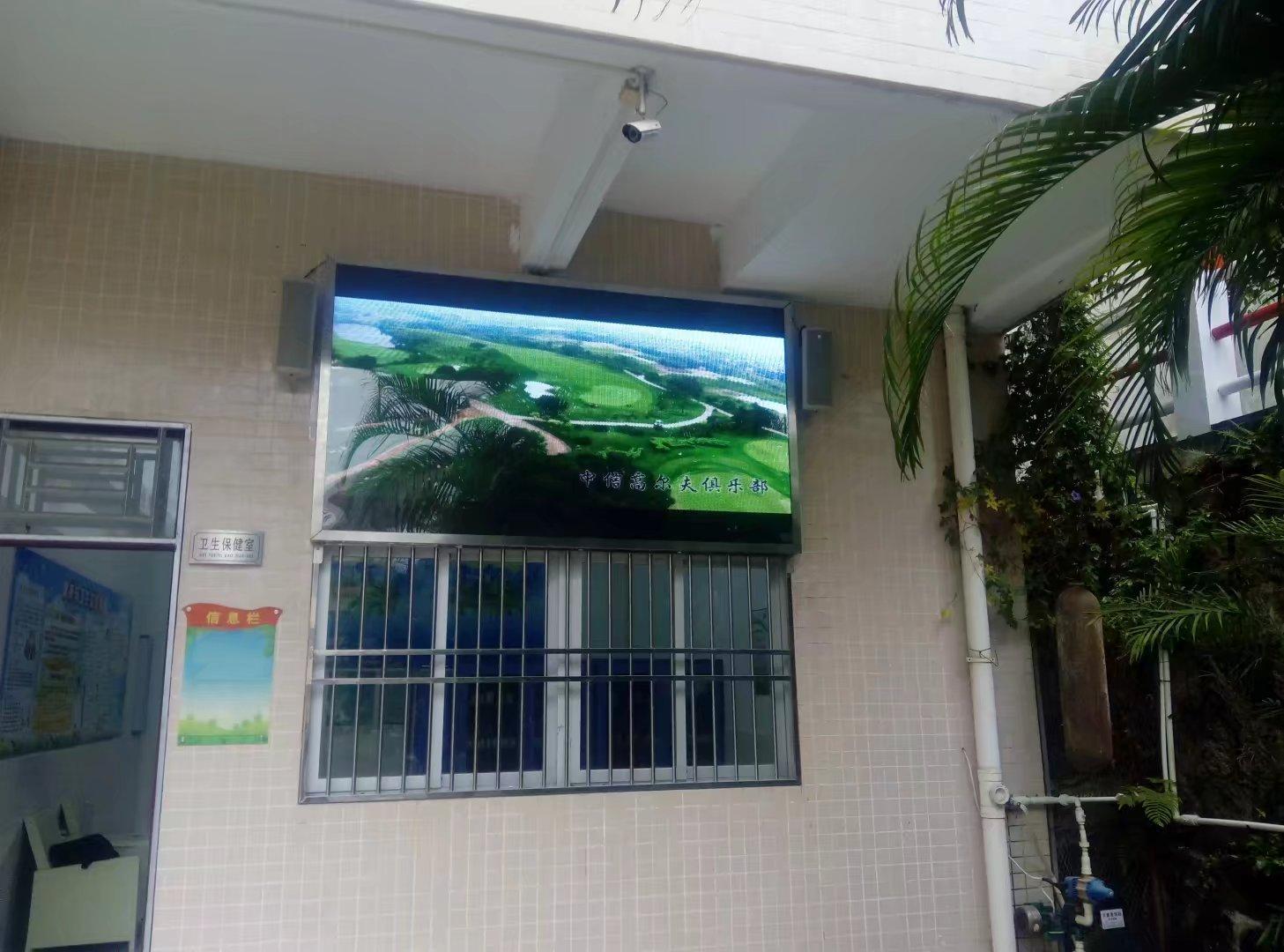 汕頭室內P3LED顯示屏LED顯示屏維修製作 3