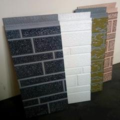 Metal Decorative Cladding Material