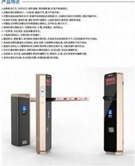 廣西柳州桂林捷順JSKT6037速通停車場控制機