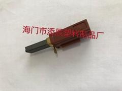 吸尘器碳刷 刷架6.3*11mm