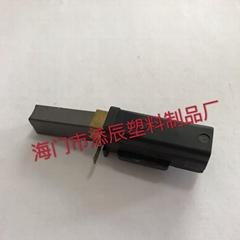 吸尘器碳刷 刷架8*11mm