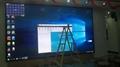 led顯示屏 1