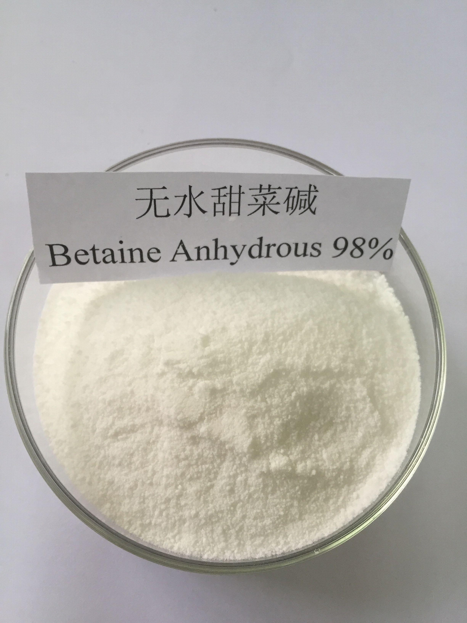 Factory Price Feed Additive 99% Betaine Hydrochloride Anhydrous107-43-7 Powder i 1