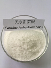 Factory Price Feed Additive 99% Betaine Hydrochloride Anhydrous107-43-7 Powder i