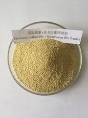 Veterinary Drug Antiparasitic Agents Feed Additive Monensin Sodium 20% CAS17090-