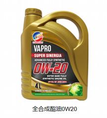 vapro威保0W-20全合成脂油潤滑油馬來西亞