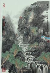 李春染字畫