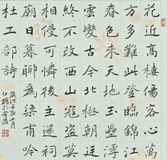 白鹤书法作品,锦墨悦华名家书画定制