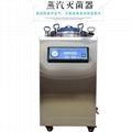 数显全自动不锈钢立式蒸汽灭菌器实验室高温高压消毒锅35-100升 2
