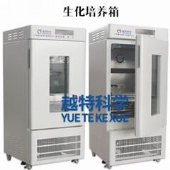 植物培養箱 BOD智能生化培養箱 實驗室黴菌培養箱 電熱恆溫培養箱