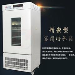 供應越特牌400升大容量黴菌培養箱 實驗室微生物培養箱MJ-400I