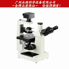 广州粤显XDS-1大视野倒置生物显微镜 高倍数专业级生物显微镜