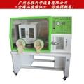 上海龙跃YQX-Ⅱ厌氧试验箱