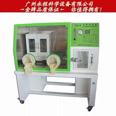 上海龍躍YQX-Ⅱ厭氧試驗箱 實驗室厭氧培養箱 微生物厭氧培養箱