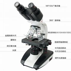 供應廣州越特1600/2000x實驗教學細胞水產雙目生物顯微鏡XSP-2CA