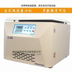 供應湖南恆諾 3-5N臺式低速離心機 實驗室prp分離離心機32*15ml