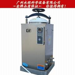 批发35-100升数显手轮式全自动压力蒸汽灭菌器 立式高压消毒锅