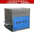 批發35-100升數顯手輪式全自動壓力蒸汽滅菌器 立式高壓消毒鍋 4