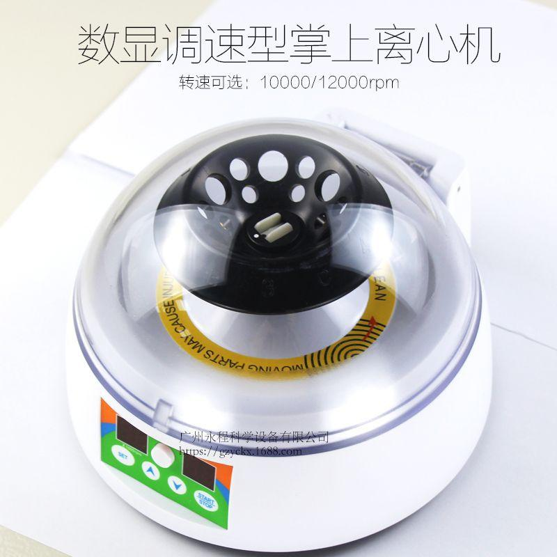 批發35-100升數顯手輪式全自動壓力蒸汽滅菌器 立式高壓消毒鍋 5