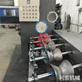 圓管噴砂機 利索圓管外壁自動噴砂機 5
