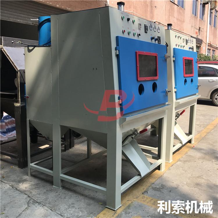 電木批量處理設備-利索滾籃式自動噴砂機 1