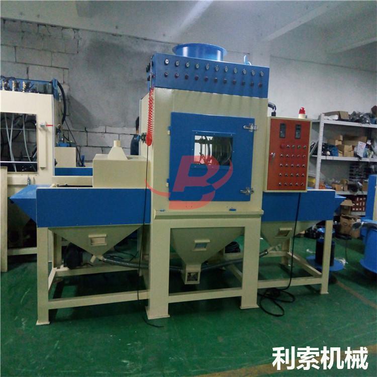焊接件噴砂機 焊接件粗化自動噴砂機 1