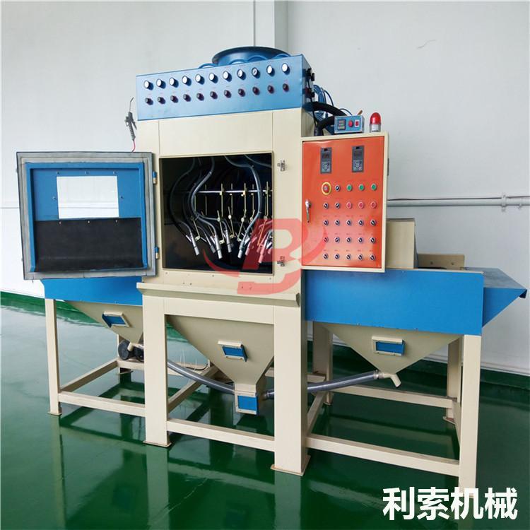 焊接件噴砂機 焊接件粗化自動噴砂機 2