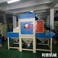 焊接件噴砂機 焊接件粗化自動噴砂機 3