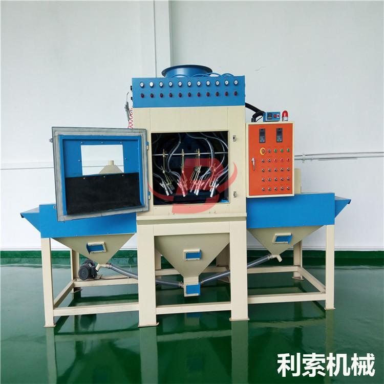 焊接件噴砂機 焊接件粗化自動噴砂機 4