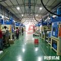 焊接件噴砂機 焊接件粗化自動噴砂機 5