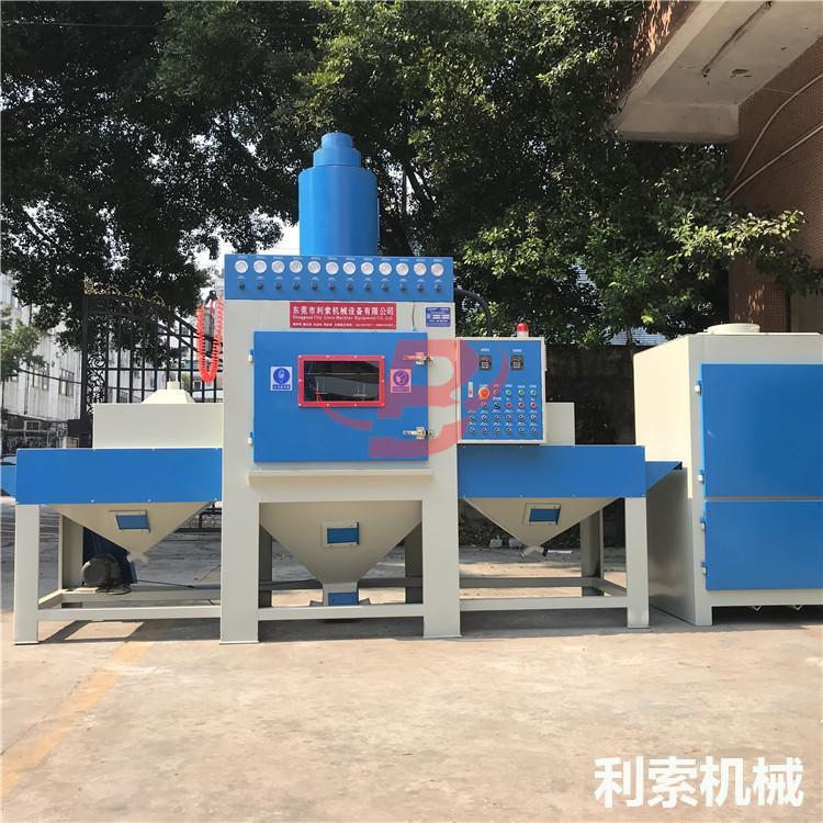 利索亞克力蒙砂輸送式自動噴砂機 4