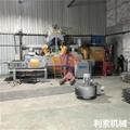 钢材通过式抛丸自动机 4