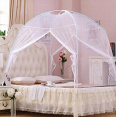 AMVIGOR Folded Mosquito Nets Model NO. FMN02