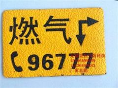 天然氣管道地面走向牌 標識牌 不鏽鋼圓形標識牌 標誌貼