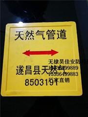 電力電纜地面走向標識標牌