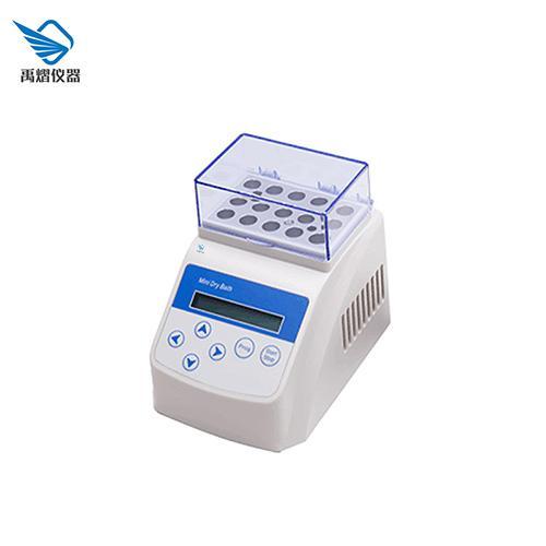 生物指示劑培養器 1