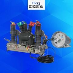 上海飞控实业户外高压真空断路器ZW32-12F带看门狗断路器